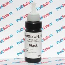 Чернила ProfiSale.ru для Epson водорастворимые Black, 100 мл