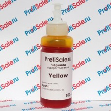 Чернила ProfiSale.ru для Epson водорастворимые Yellowa, 100 мл