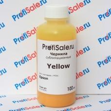 Чернила ProfiSale.ru для Epson сублимационные Yellow, 100 мл