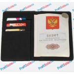 Обложки на паспорт для сублимации