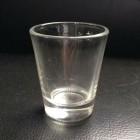 Стопка стеклянная для сублимации, 50 мл
