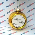 Елочный шар стеклянный с пластиной для сублимации, желтый