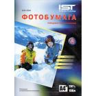Фотобумага глянцевая IST G230-100A4 (A4, 230 г/кв.м, 100 листов)