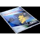 Фотобумага матовая IST M128-50A4 (A4, 128 г/кв.м, 50 листов)