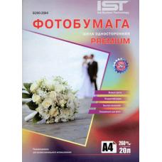 Фотобумага шелковая односторонняя IST Si260-50A4 (A4, 210x297 см, 260 г/кв.м, 50 листов)
