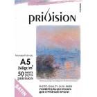 Фотобумага матовый атлас (Сатин) Privision (A5, 260 г/кв.м, 50 листов)