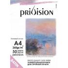 Фотобумага матовый атлас (Сатин) Privision (A4, 260 г/кв.м, 50 листов)