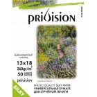 Фотобумага шелковистый глянец (Шелк) Privision (13х18 см, 260 г/кв.м, 50 листов)
