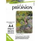Фотобумага шелковистый глянец (Шелк) Privision (A4, 260 г/кв.м, 50 листов)