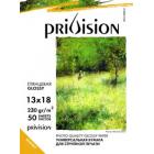 Фотобумага глянцевая Privision (13x18 см, 210 г/кв.м, 50 листов)
