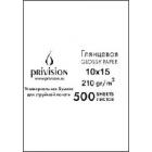 Фотобумага глянцевая в экономичной упаковке Privision (10x15 см, 210 г/кв.м, 500 листов)