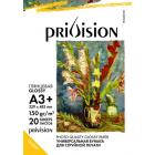 Фотобумага глянцевая Privision (A3+, 150 г/кв.м, 20 листов)