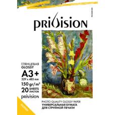 Фотобумага глянцевая односторонняя Privision (A3+, 329x483 мм, 150 г/кв.м, 20 листов)