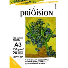 Фотобумага глянцевая односторонняя Privision (A3, 120 г/кв.м, 50 листов)