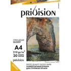 Фотобумага глянцевая Privision (A4, 210 г/кв.м, 50 листов)