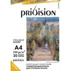 Фотобумага глянцевая Privision (A4, 230 г/кв.м, 20 листов)