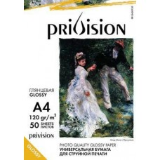 Фотобумага глянцевая односторонняя Privision (A4, 120 г/кв.м, 50 листов)