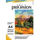 Фотобумага глянцевая Privision (A4, 160 г/кв.м, 50 листов)