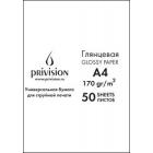 Фотобумага глянцевая в экономичной упаковке Privision (A4, 170 г/кв.м, 50 листов)
