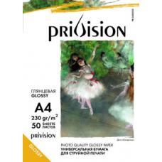 Фотобумага глянцевая односторонняя Privision (A4, 230 г/кв.м, 50 листов)