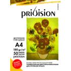 Фотобумага глянцевая двусторонняя Privision (A4, 180 г/кв.м, 50 листов)