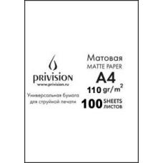 Фотобумага матовая односторонняя в экономичной упаковке Privision (A4, 110 г/кв.м, 100 листов)