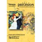 Фотобумага суперглянцевая Privision (10x15 см, 260 г/кв.м, 50 листов)
