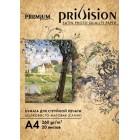 Фотобумага шелковисто-матовая (Сатин) Privision (A4, 260 г/кв.м, 25 листов)