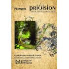 Фотобумага шелковисто-матовая (Сатин) Privision (10x15 см, 260 г/кв.м, 100 листов)