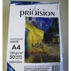 Фотобумага матовая односторонняя Privision (A4, 120 г/кв.м, 50 листов)