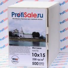 Фотобумага матовая односторонняя ProfiSale.ru Премиум (10x15 см, 230 гр, 500 листов)