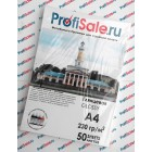 Фотобумага глянцевая ProfiSale.ru Премиум (А4, 230 гр, 50 листов)