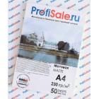 Фотобумага матовая ProfiSale.ru Премиум (А4, 230 гр, 50 листов)