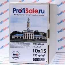 Фотобумага глянцевая односторонняя ProfiSale.ru Премиум (10x15, 230 гр, 500 листов)