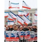 Доставка в Крым и Севастополь