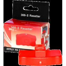 Перепрограмматор RS55-II (5631-5637, 5639) для картриджей широкоформатных плоттеров Epson
