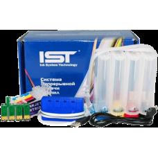 СНПЧ IST для Epson Stylus C41/ C43/ C45/ CX1500 (с чипами)